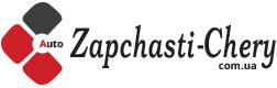 Бердянск магазин Zapchasti-chery.com.ua
